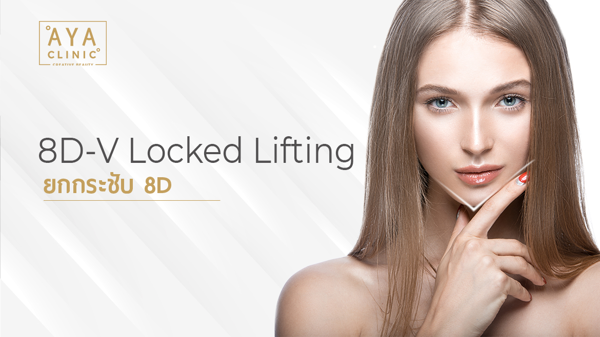 8D-V Locked Lifting Thread Lift from Korean technique