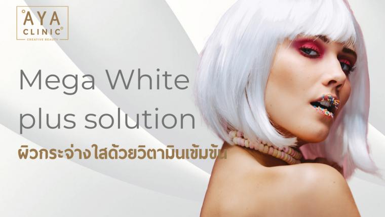 Mega white Plus Solution