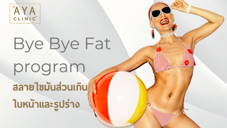 Bye bye fat program