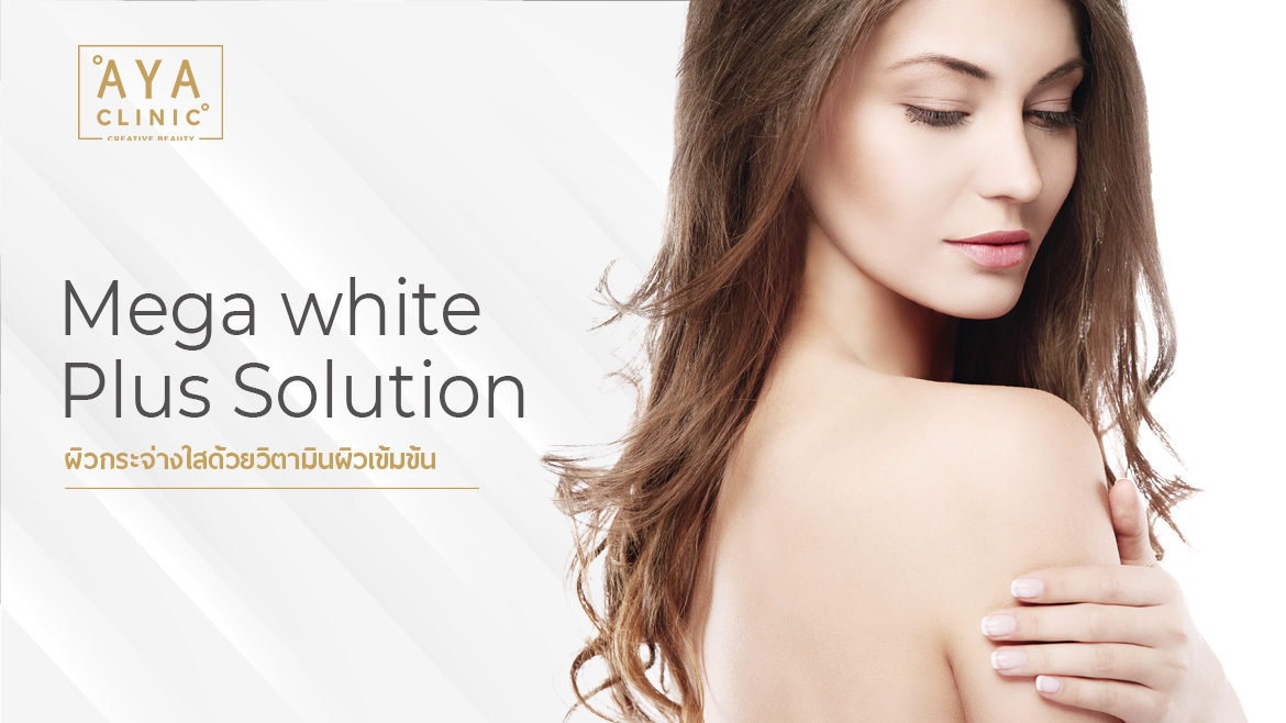 Mega white Plus Solution